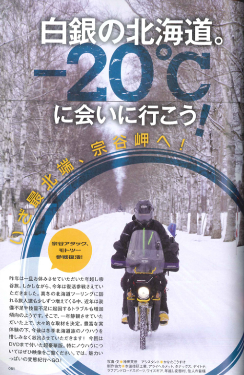 Moto-01