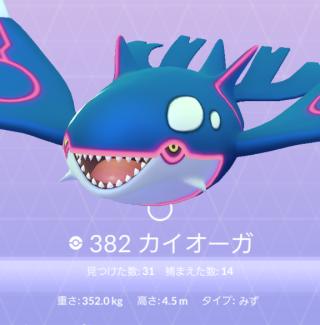 Pokémon GO_カイオーガ図鑑