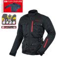 RR7327 トレックメッシュジャケット【★新サイズ:4XL、5XL】
