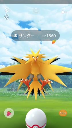 Pokémon GO_色違いサンダー