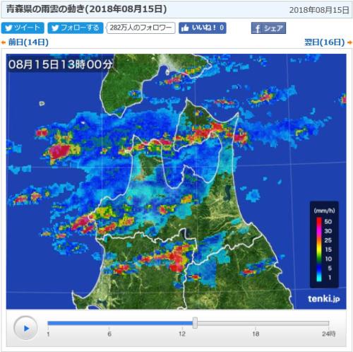 青森-雨雲レーダー
