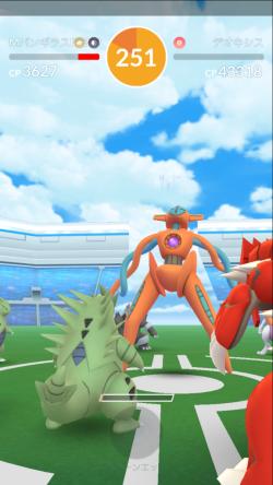 Pokémon GO_終了