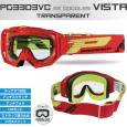 PROGRIP VISTA LINE ゴーグル PG3303VC