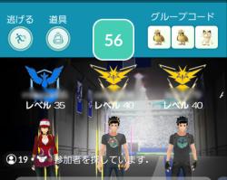 Pokémon GO_待機中