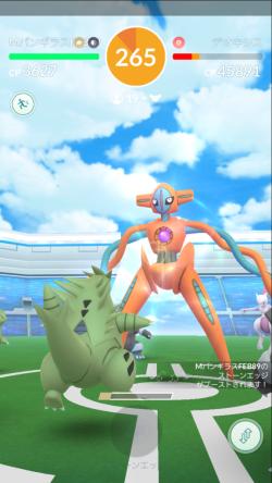 Pokémon GO_いうまに