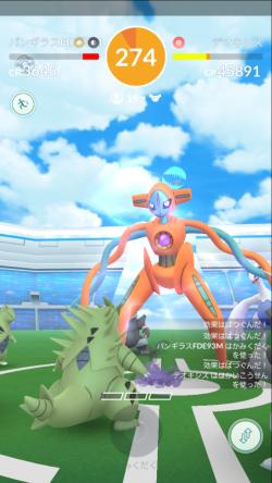 Pokémon GO_あっと