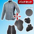 RR7550PS アーマージャケットパッドセット【★新色:シティーカモ、グレー】