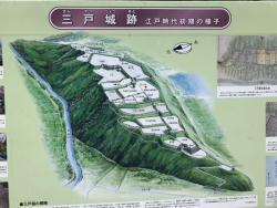 12 三戸城2