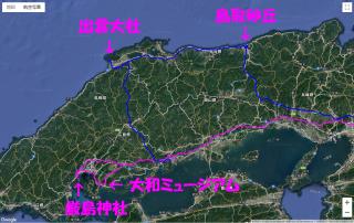 20190512-広島・鳥取-ログ-アップ-加工