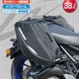 RR9115 テールフィンサイドバッグワイド