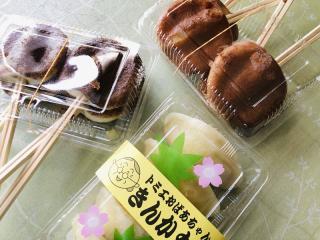 13 串餅&きんか餅
