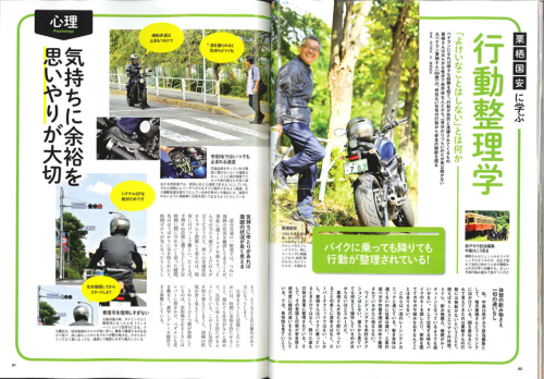 20191001 bikejin-3