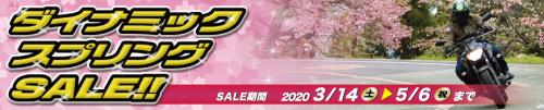 200229_top_banner_800