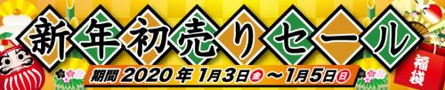 2001_hatu_bana870