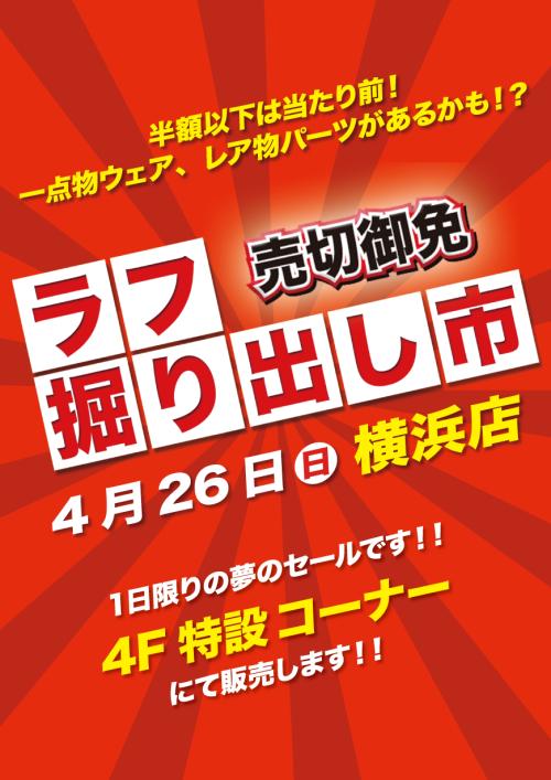 200302_horidashi