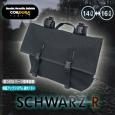 RR9580 SCHWARZ R イージーシングルサドルバッグ