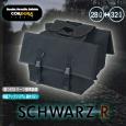 RR9581 SCHWARZ R イージーサドルバッグ