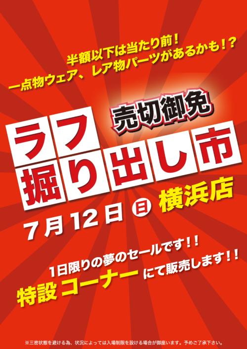 200610_horidashi