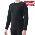 MJM-003 もちジョイ<超極厚地> 丸首長袖シャツ