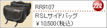 RR9107