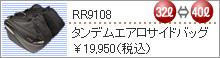 RR9108