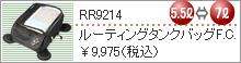 RR9214