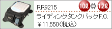 RR9215