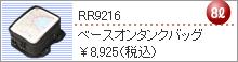 RR9216