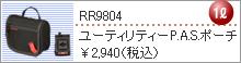 RR9804