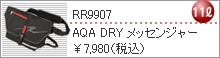 RR9907