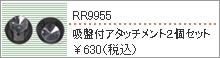RR9955