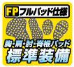 Pad_3wcop