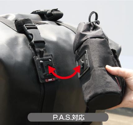 RR9015 P.A.S.対応
