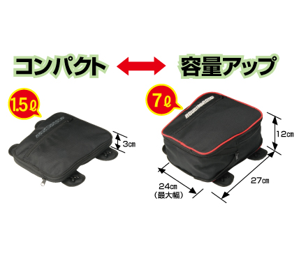 RR9016 サイズ