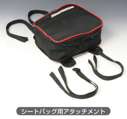 RR9016 シートバッグ用アタッチメント