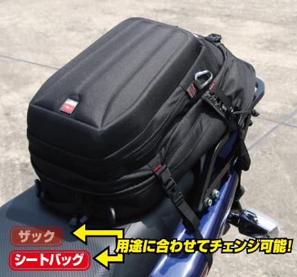RR9403 シートバッグ
