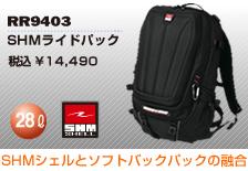 RR9403