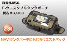 RR9456