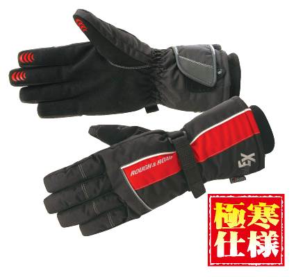 RR8621 RED