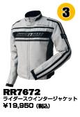 RR7672