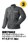 RR7662