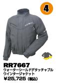 RR7667