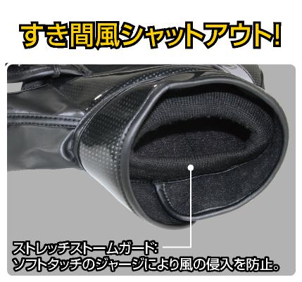 RR5922 すきま風シャットアウト