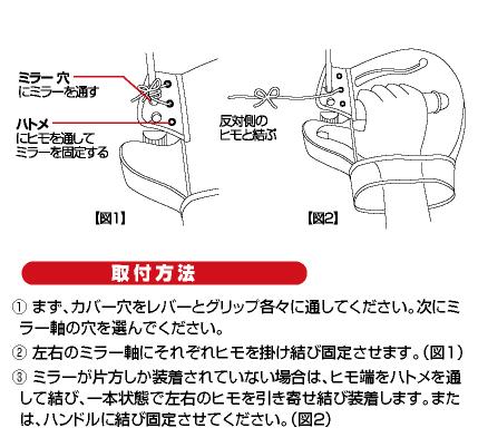 RR5923 取付方法