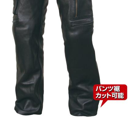 RA7051LF 裾カット可能