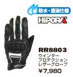 RR8803