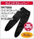 RR7956