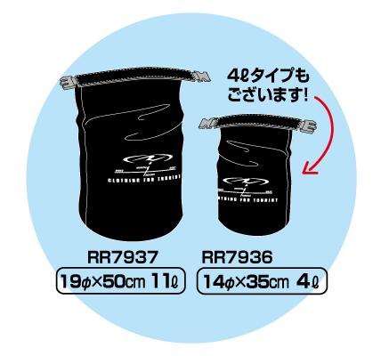 RR7937 BLACK