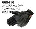RR5416
