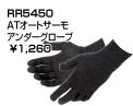RR5450